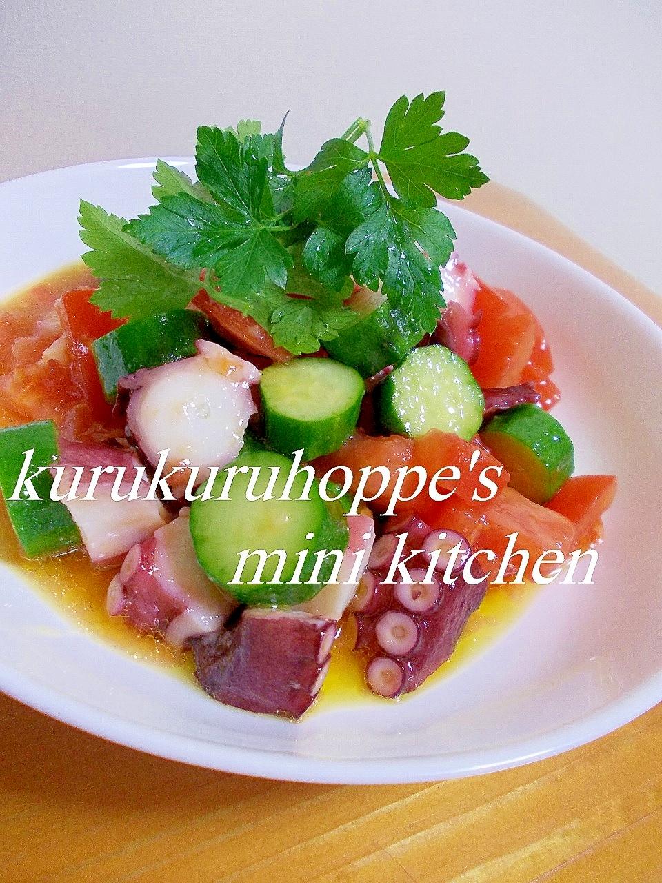 タコ・トマト・キュウリのガーリックサラダ