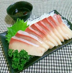 柚子胡椒醤油でブリのお刺身 レ...