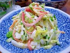 白菜de和風コールスローサラダ