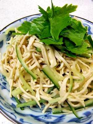 2. 干豆腐のオイスターソース炒め