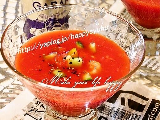 減塩レシピ・トマトジュースde☆ガスパチョ