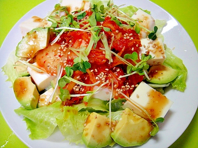 アボカドと豆腐キムチのサラダ