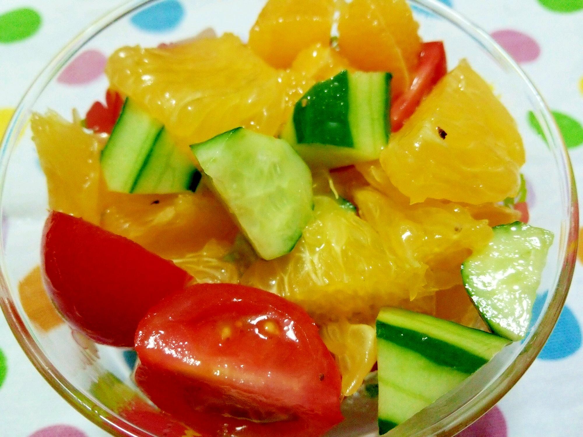 柑橘フルーツとプチトマトのサラダ