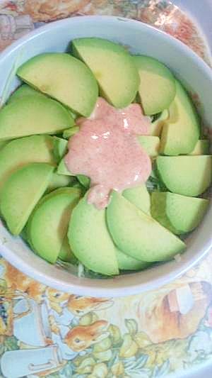 めんたいマヨのアボカドサラダ