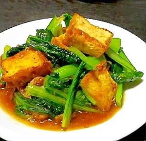 小松菜 厚 揚げ 人気 レシピ