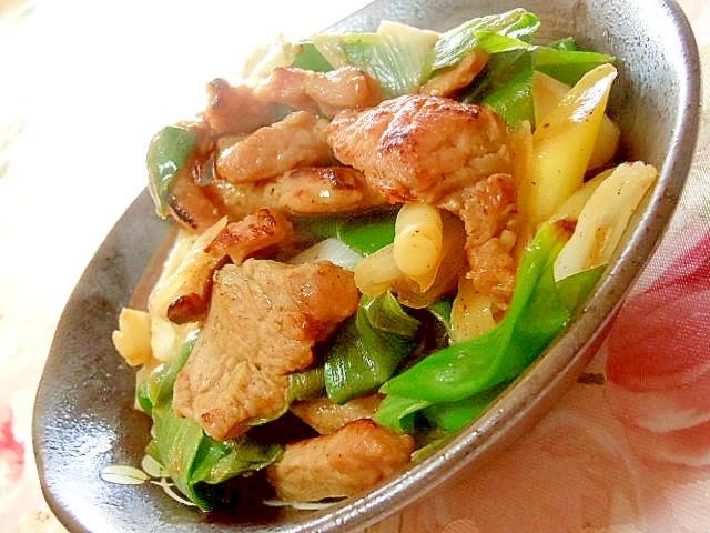 長葱と牛ヒレのマヨポン炒め