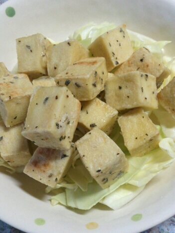 高野豆腐の洋風サラダ