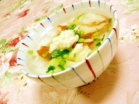 竹輪と葱の塩麹のお粥さん