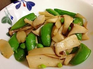 簡単副菜☆スナップえんどうとエリンギの中華炒め