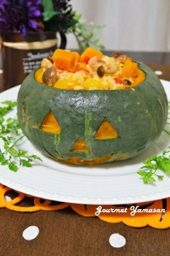 炊飯器de簡単かぼちゃのパエリア〔ハロウィン編〕