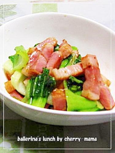 お弁当に★青梗菜と厚切りベーコンの中華風 レシピ・作り方
