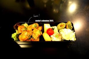 お弁当☆カイワレがかわいい♪鶏肉の辛子マヨ和え☆