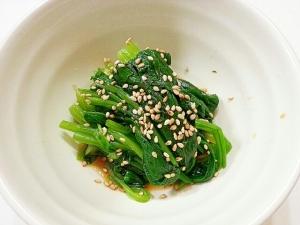 定番☆ほうれん草のお浸し レシピ...