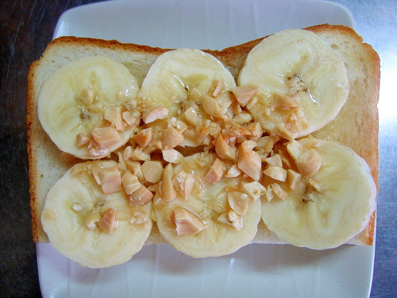 バナナ&ピーナッツのメープルシロップかけトースト
