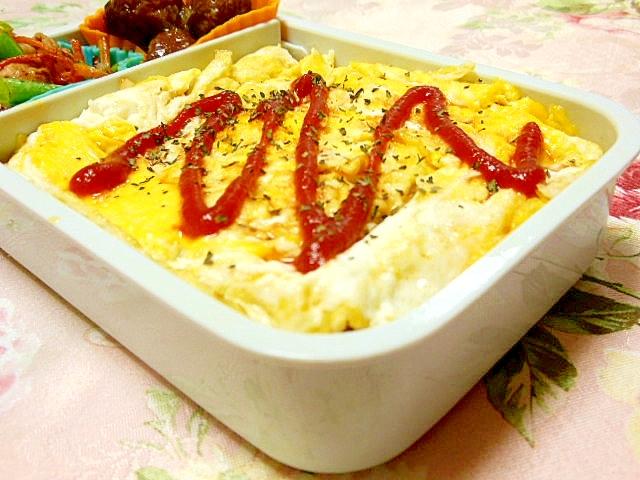 簡単主食お弁当ケチャップオムライス