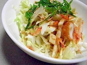 キャベツとちくわと干しエビの激安海鮮サラダ♪