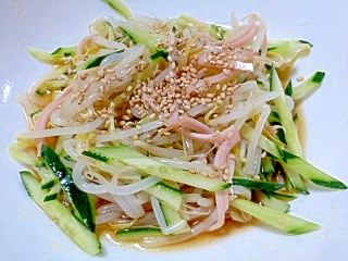 ハムときゅうりともやしの中華サラダ