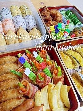 運動会お弁当☆2012