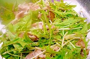 ダイエット★冷しゃぶ水菜サラダ182Kcal