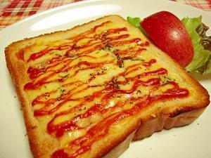 トーストで簡単!マルガリータ