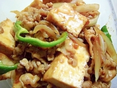 厚揚げと豚肉の生姜味噌炒め