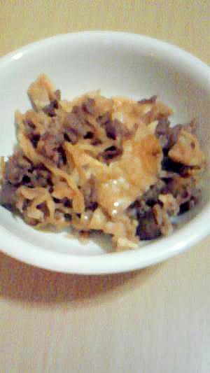 切干大根と牛肉の炒め物