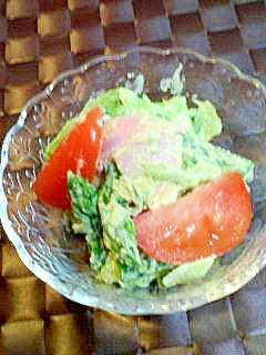 アボガドソースのサラダ