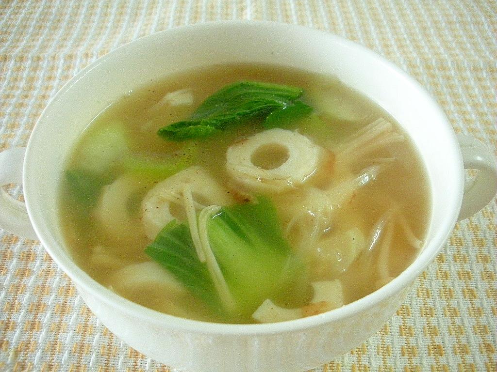 ☆ちくわとチンゲン菜のスープ☆