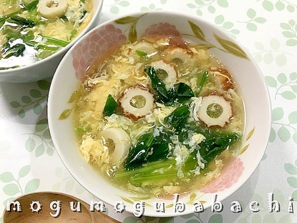 5. ちくわとほうれん草の卵スープ