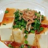 野菜のうまみドレッシング トマト で作る豆腐サラダ