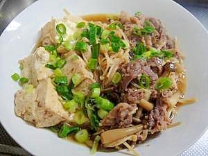 ★簡単☆牛肉と豆腐の煮物★