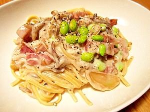 【絶品】枝豆とキノコのクリームパスタ
