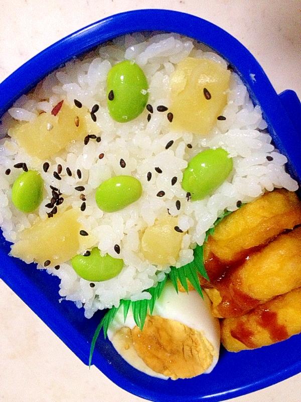 時短弁当☆薩摩芋・枝豆ご飯とチキンナゲット