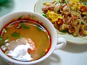 トムヤムペーストで簡単トムヤムクン レシピ・作り方 by mi,chan2004|楽天レシピ