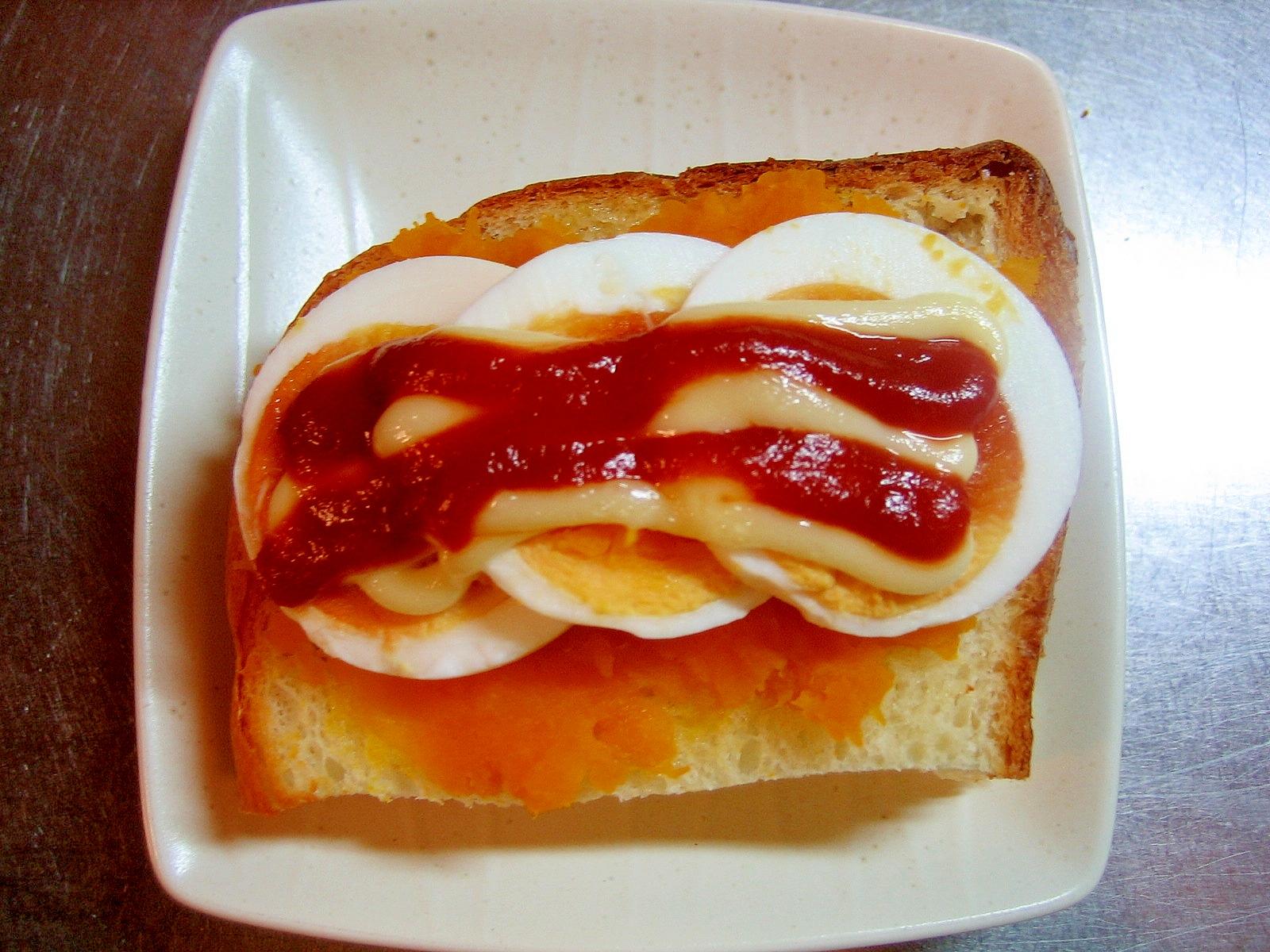 かぼちゃと茹で卵のマヨケチャップトースト