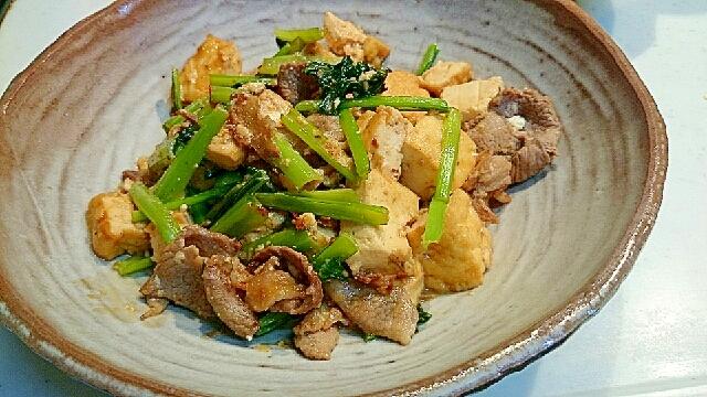 大絶賛☆お弁当にも!厚揚げと小松菜のオイマヨ炒め