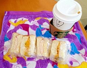 かぼちゃのサンドイッチ☆
