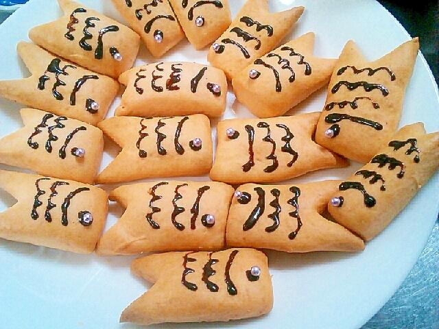 こどもの日☆こいのぼりクッキー