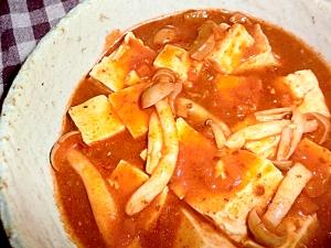 豆腐のミートソース煮♪