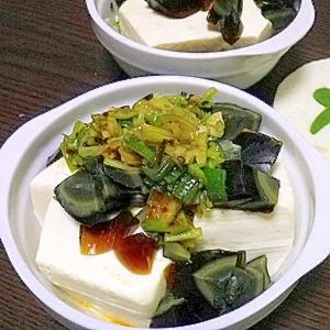 比較的食べやすいピータン豆腐、ひかくてき…
