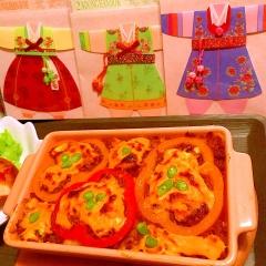 花パプリカの韓国風シェファーズパイ