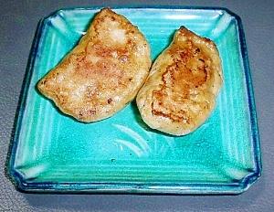 【簡単】おやき風蒸しパン【フライパンで】