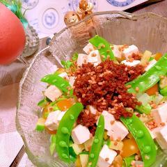 痺辛肉味噌の豆腐サラダ