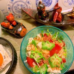 彩り夏野菜と長芋の豆腐サラダ