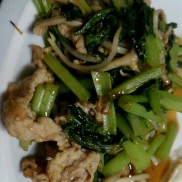 豚こま肉と小松菜炒め