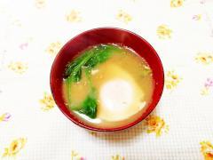 ほうれん草と卵のお味噌汁