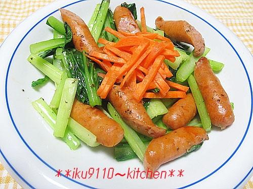 シャシャッと簡単♪小松菜とチョリソーのハーブソテー