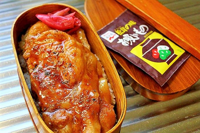 豚丼べんとう*十勝・帯広の味 レシピ・作り方