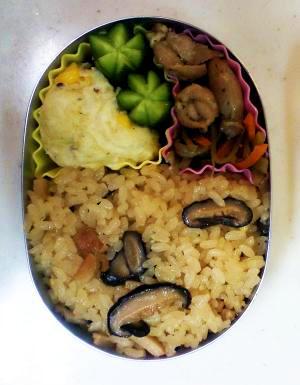 大人な気分のお弁当<秋…椎茸の炊き込みご飯>