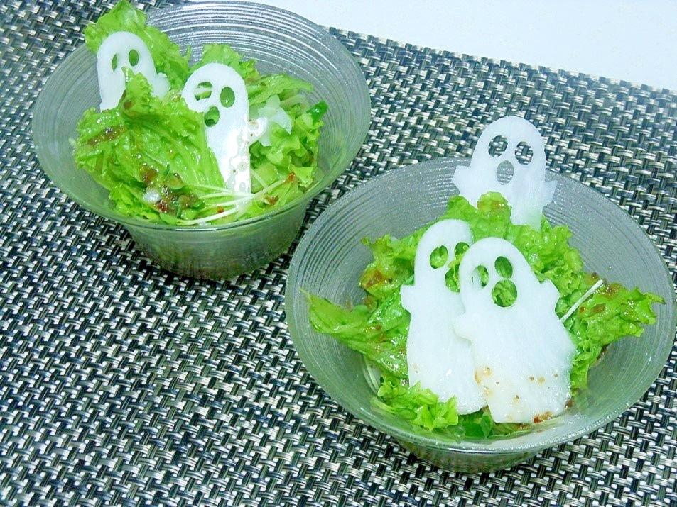 ハロウィン・ゴースト・サラダ